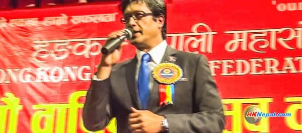 चलचित्र नायक राजेश हमाल (भिडियो)