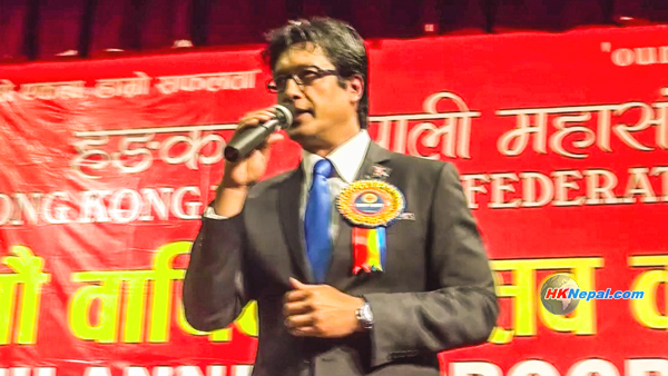 Nepali Actor Rajesh Hamal