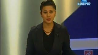 कान्तिपुर टिभि समाचार | Oct 22, 2014
